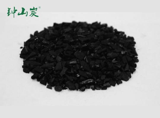 重庆椰壳活性炭