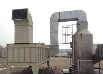 工业废气处理应用现场
