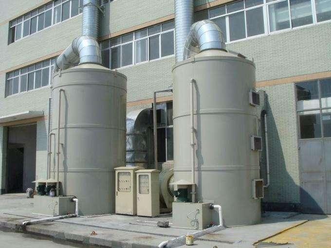 四川废气处理活性炭