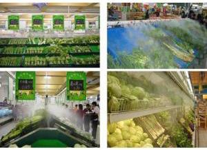 超市调湿保鲜