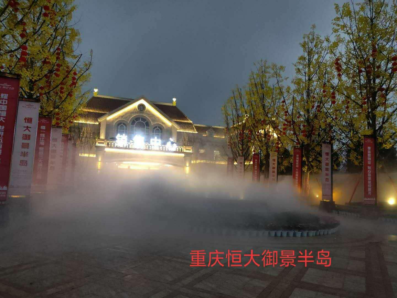 重庆恒大御景半岛