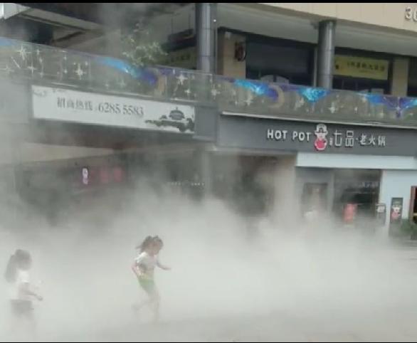 重庆旭辉乐活城·喷雾降温