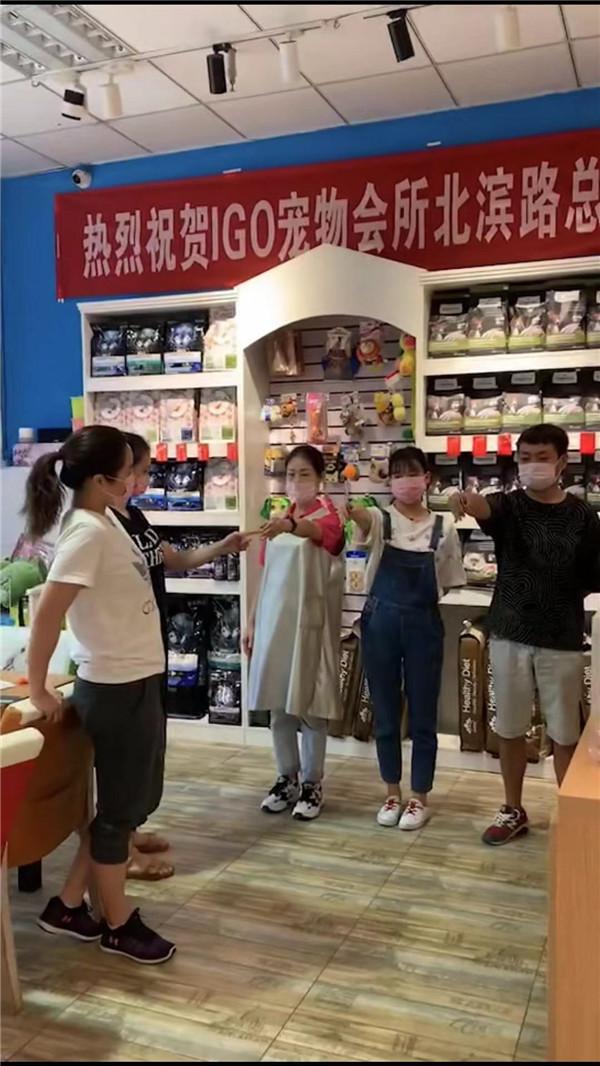 raybet雷竞技app连锁店