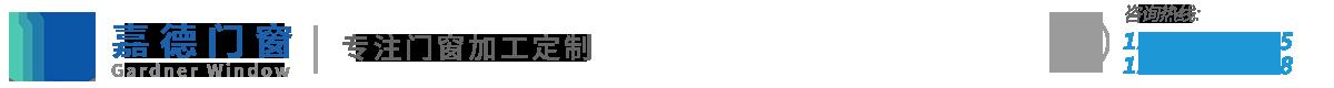 重庆嘉德万博世界杯备用网址