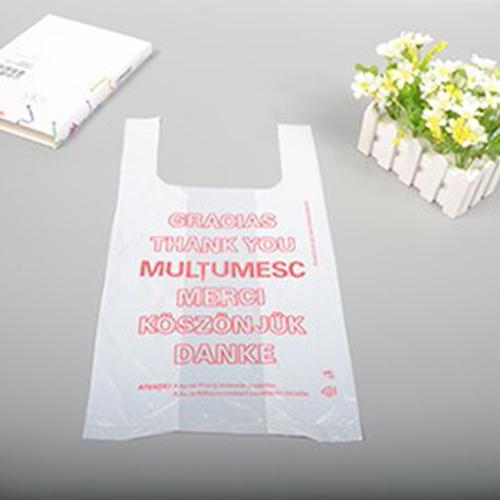 塑料包装袋有几类?都有什么用途?