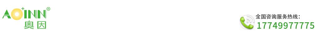 重庆奥因环保科技有限公司