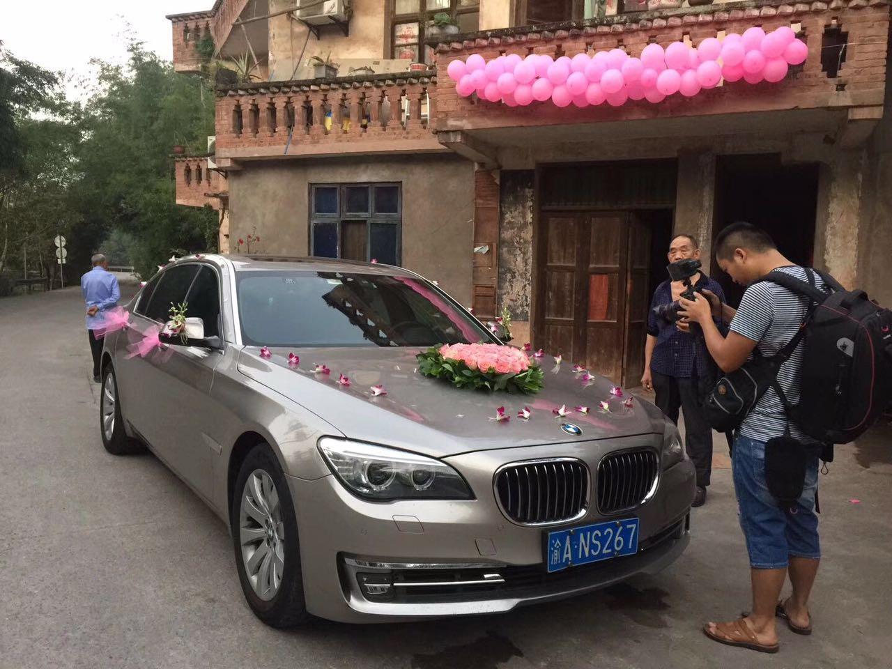 结婚租宝马婚车