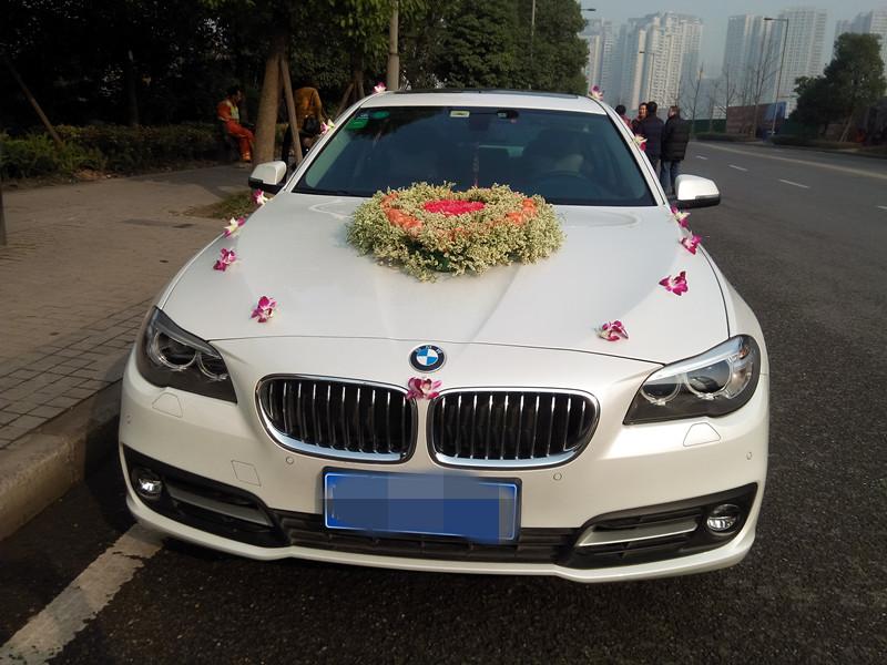 重庆宝马婚车出租价格