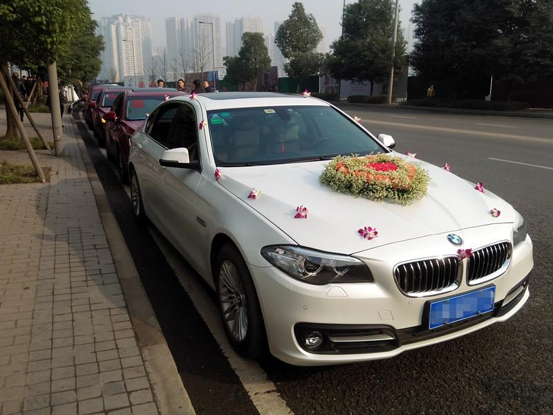 重庆宝马婚车租赁公司