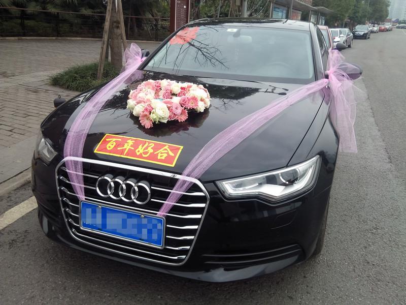 重庆奥迪婚车租赁