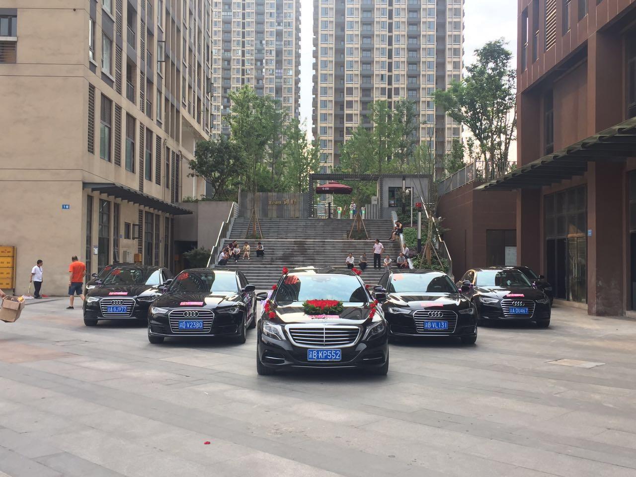 重庆结婚租车电话