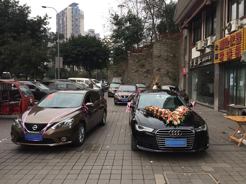 重庆婚车出租