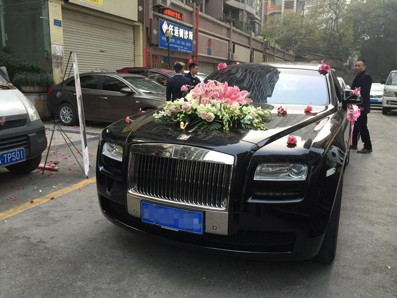 重庆劳斯莱斯婚车租赁