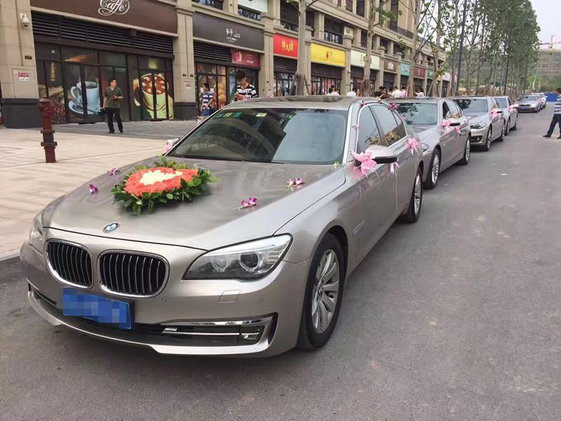 宝马婚车租赁