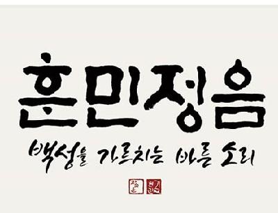 韩语培训中级课程-4级