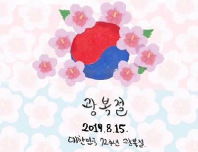 韩语高级课程-6级