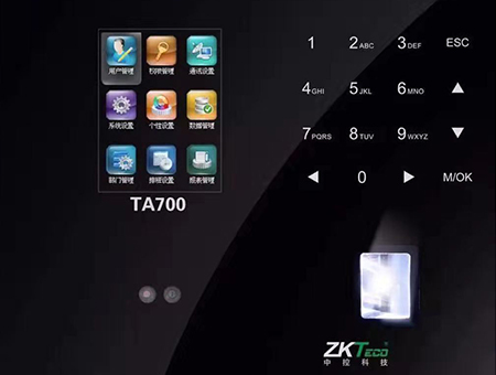 自動門中控TA700