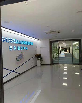 重慶市人力資源門禁自動門