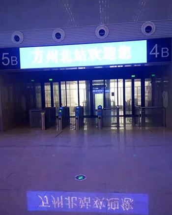 萬州北站重疊自動門