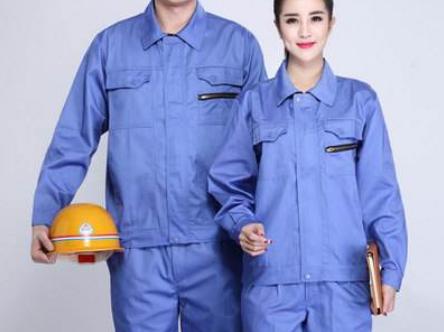 中石化中石油工作服的定制