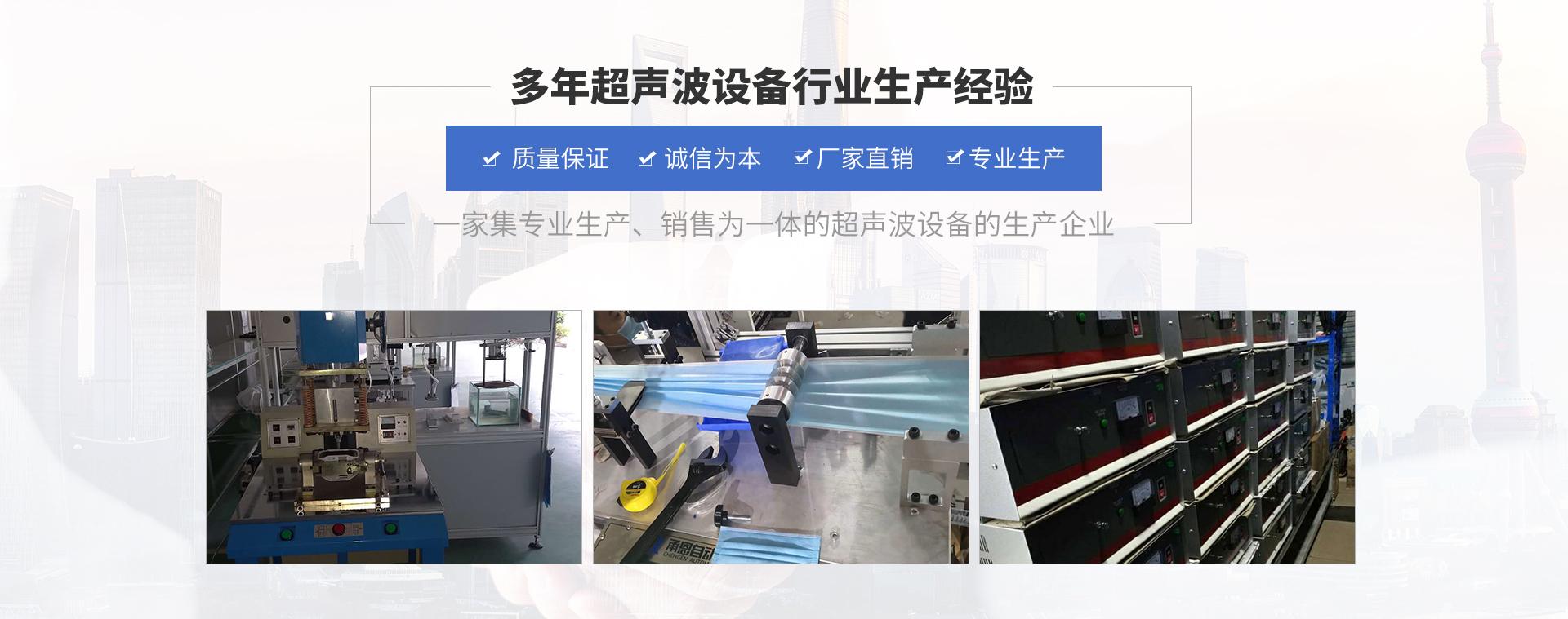 重庆自动化超声波清洗机