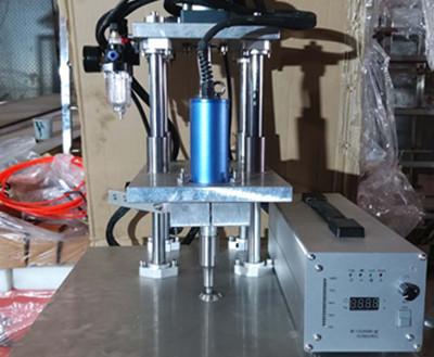 CSH3510超声波焊接机
