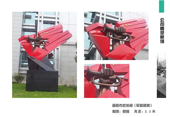 重庆雕塑厂家