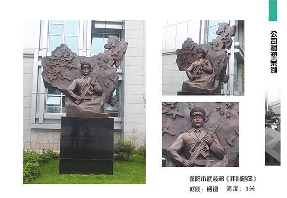 浮雕以实实在在的形象占据整个画面空间能得到明确的印象