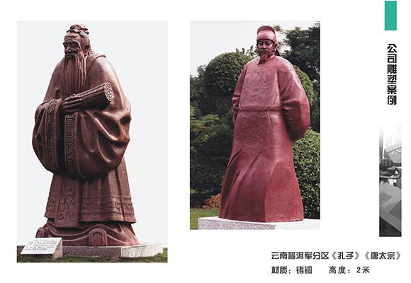 重庆雕塑制作告诉你人物雕塑的欣赏价值和审美要求!