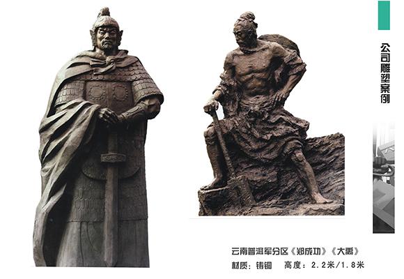 历代的不锈钢雕塑遗产在一定意义上成为人类形象的历史