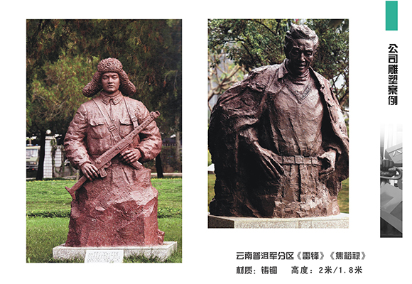 重庆雕塑制作厂家告诉你不锈钢雕塑类型有哪些!