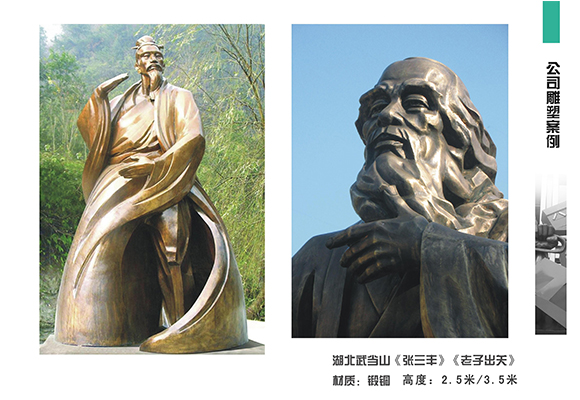 玻璃钢雕塑与铸铜雕塑两者都有着各自有各自的优势