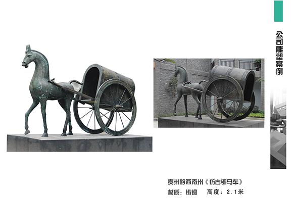 重庆数字雕塑
