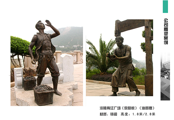 不锈钢雕塑的出现使得街头看上去更加有生活气息
