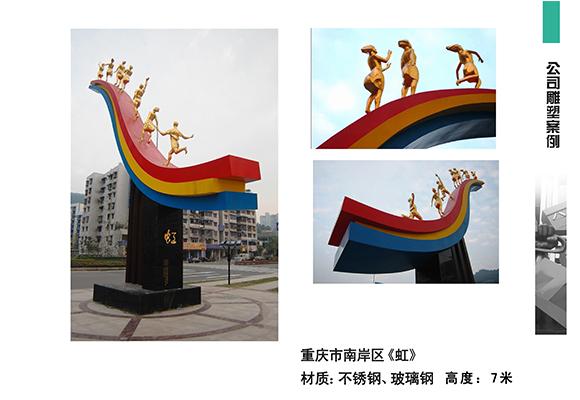 水泥雕塑可以添加市民与环境的互动,提升城市文明品味。
