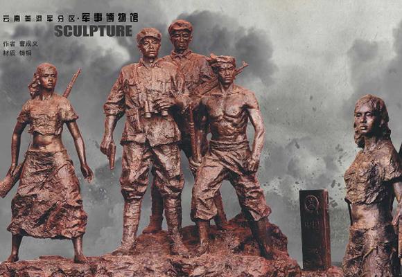 博物馆铸铜雕塑