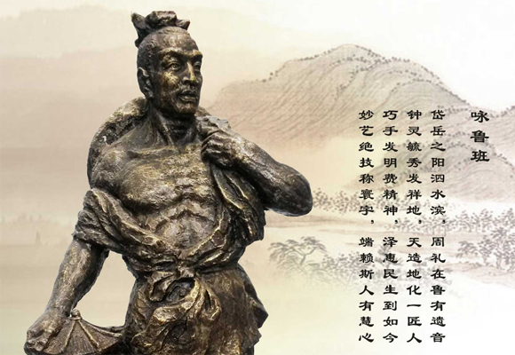 大禹像铸铜雕塑