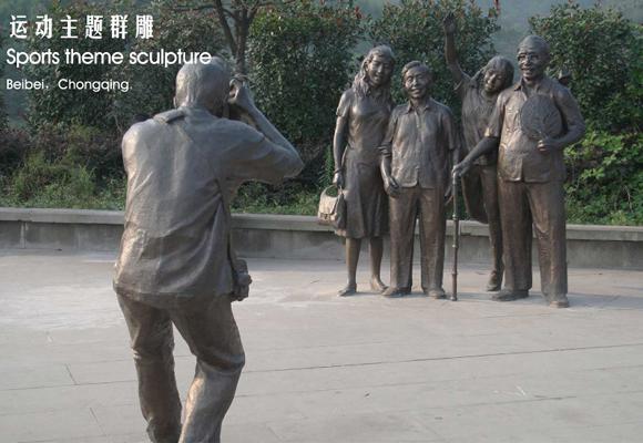 人物组合铸铜雕塑