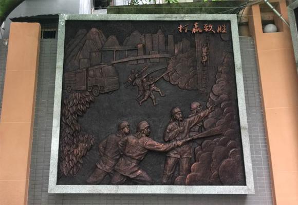 重庆消防队浮雕制作