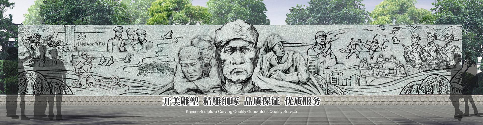 重庆水泥雕塑定做