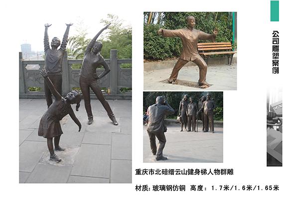 水泥雕塑又是怎么样制作出来的呢