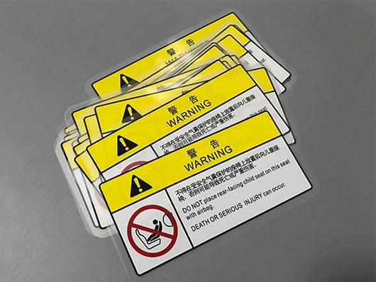 常用的不干胶标签打印机有哪些