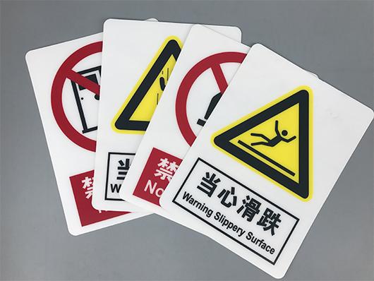 重庆不干胶贴纸的选择原则