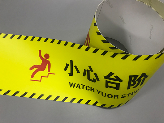 重庆不干胶标签贴纸,重庆PVC卡丁车汽车贴花贴纸,重庆3M地铁标识贴
