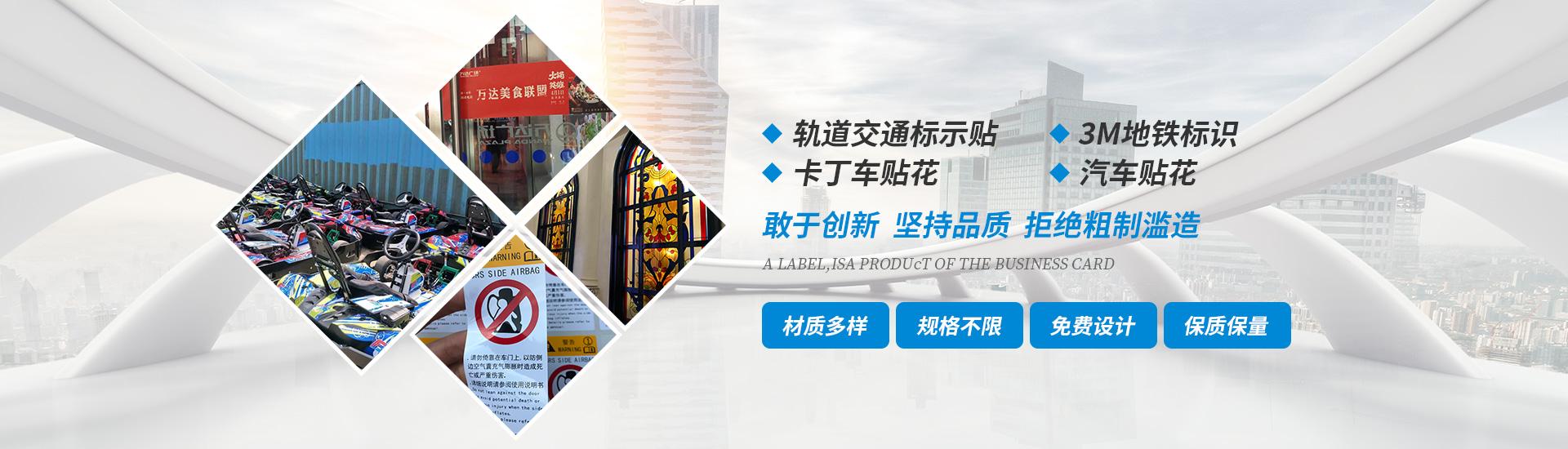 重庆凯嵩科技有限公司