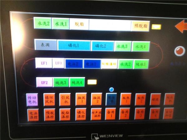 重庆涂装生产线