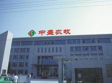 甘肃中盛农牧发展有限公司冷库安装