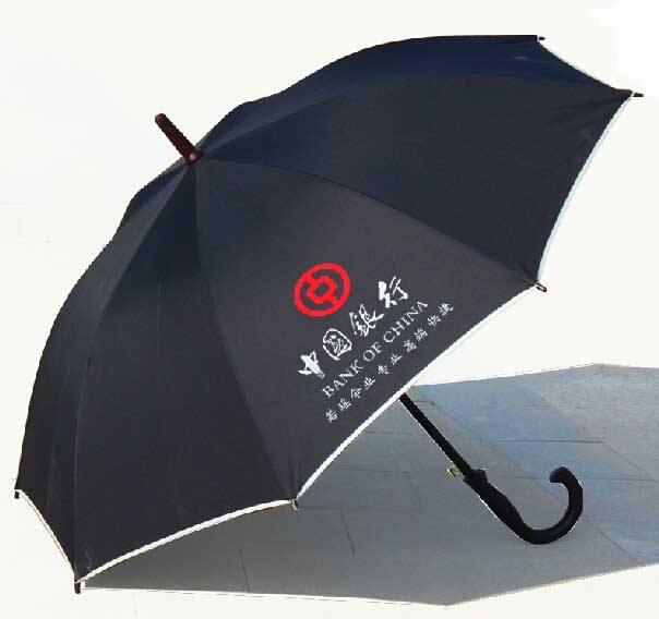 禮品傘定做