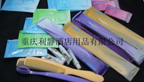 重慶酒店清潔用品