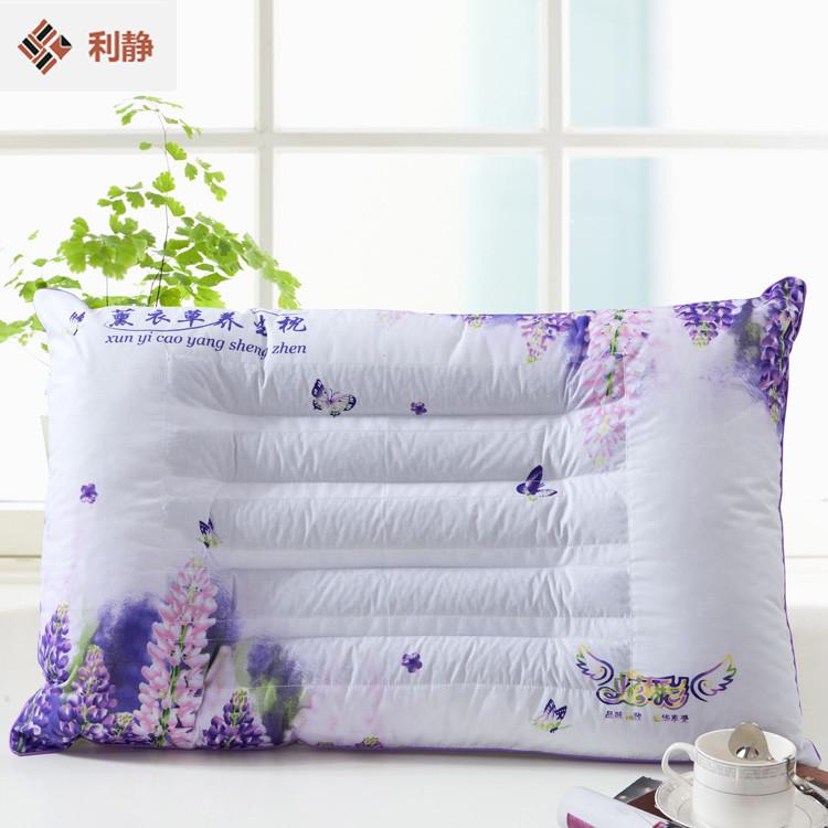 熏衣草养身枕
